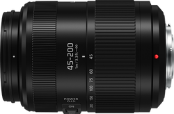 Panasonic Lumix G Vario 45-200mm F/4-5.6 II Power O.I.S. - Dansk AV-teknik