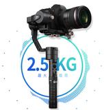 Zhiyun Tech-Crane PLUS