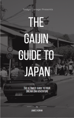 The Gaijin Guide to Japan - BETA