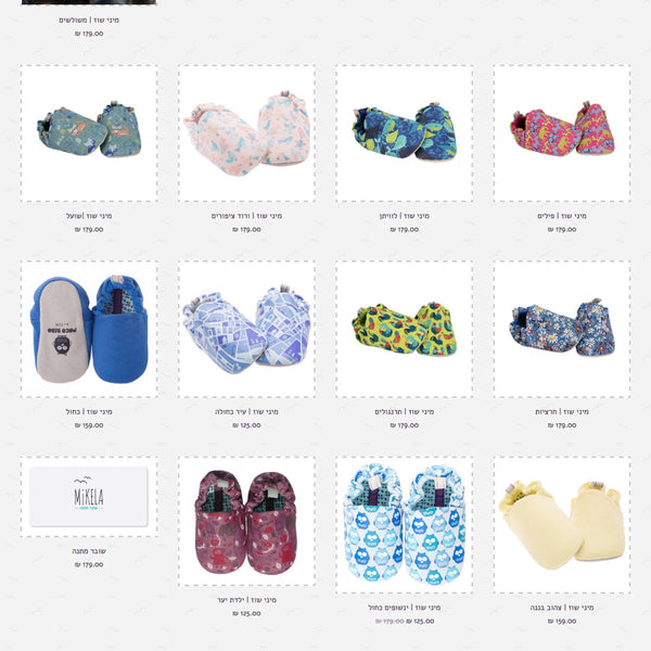 Mikela  - Mini shoes & kids goodies