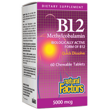 VITAMIN B12 METHYLCOBALAMIN 5000 MCG 60 CHEWABLE TABLETS