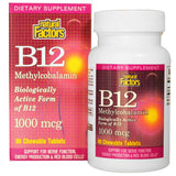 VITAMIN B12 METHYLCOBALAMIN 1000 MCG 90 CHEWABLE TABLETS