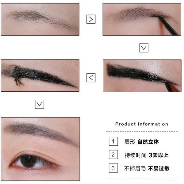 MAKEUP - Professional Waterproof Eye Brow Tint