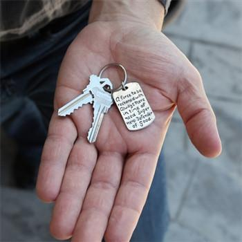 Super Dad Key Chain  - IsabelleGraceJewelry