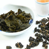 Tan Bei Charcoal Medium Roast Oolong Tea, Taiwan