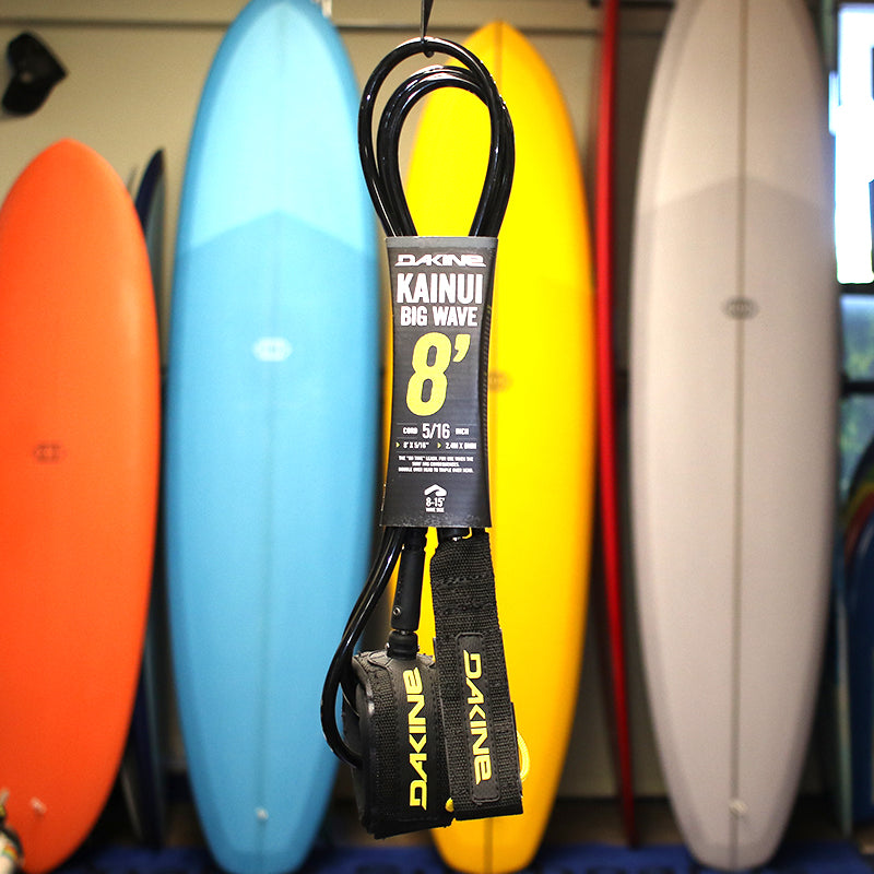 8' Kainui Big Wave Leash