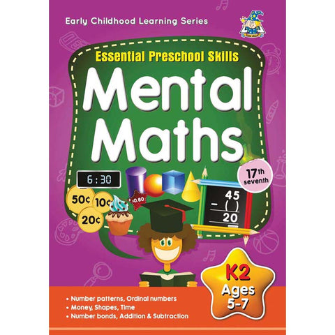 Activity Book 5-7yr Mental Maths - Yakedas Party and Giftware