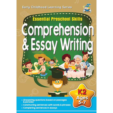 Activity Book 5-7yr Comprehension & Essay Writing - Yakedas Party and Giftware