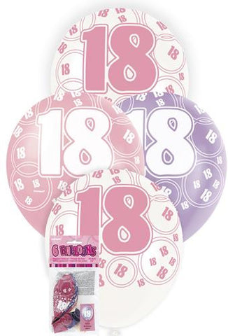 Glitz Pink Latex Balloons - 18 - Yakedas Party and Giftware