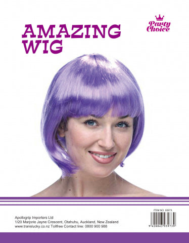 Short Hair Wig - Purple - Yakedas Party and Giftware