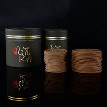 Natural Sandalwood/Wormwood Incense Coils