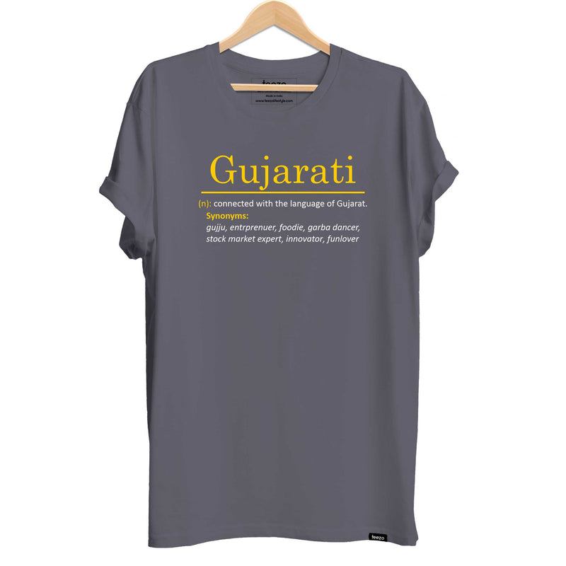 Gujarati Synonyms Unisex T-shirt - Teezo Lifestyle
