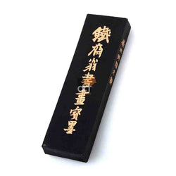 Black Chinese Ink Stick