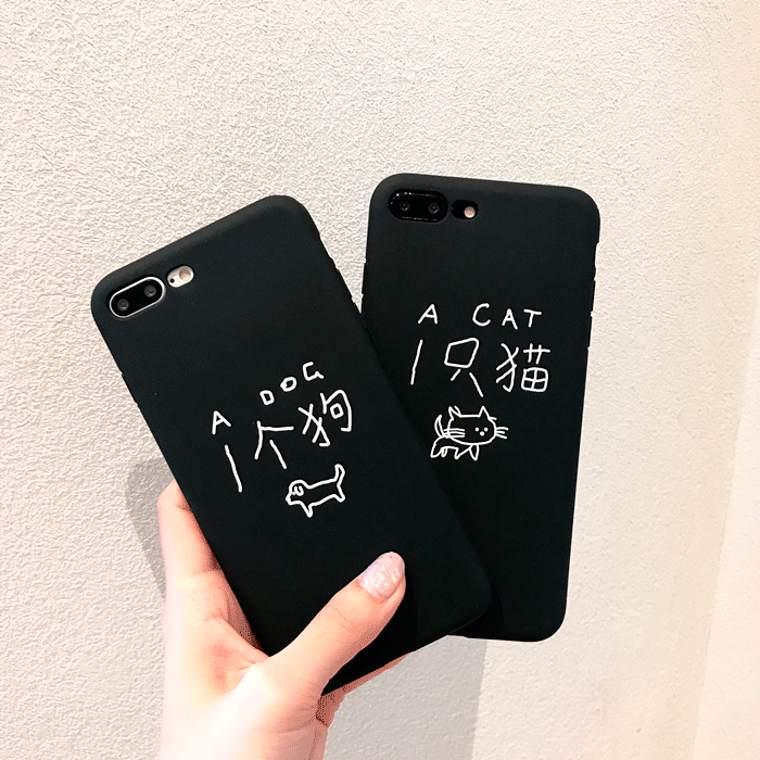 itGirl Shop A DOG A CAT DRAWING IPHONE CASE Aesthetic Apparel, Tumblr Clothes, Soft Grunge, Pastel goth, Harajuku fashion. Korean and Japan Style looks