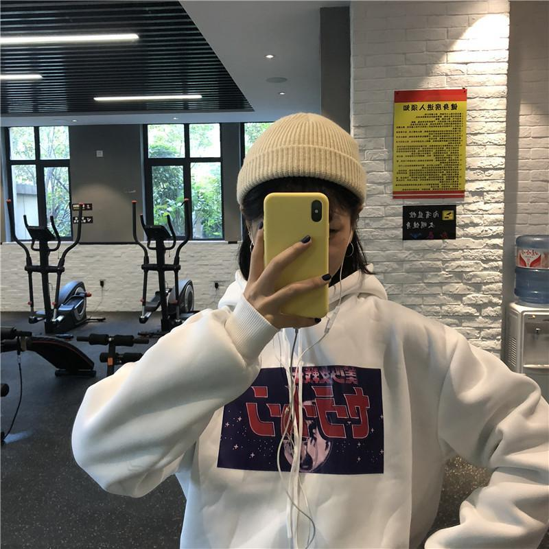 itGirl Shop ANIME PRINT LETTERS WHITE HOODED OVERSIZED SWEATSHIRT