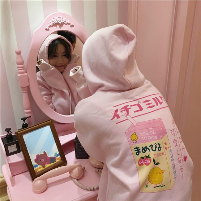 itGirl Shop BACK PRINT LEMONADE BOX PINK LONG SLEEVE WARM HOODIE