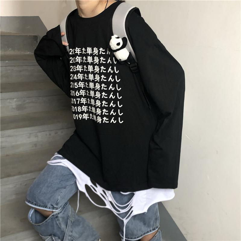 itGirl Shop BLACK WHITE JAPANESE FOREVER ALONE PRINT LOOSE SHIRT
