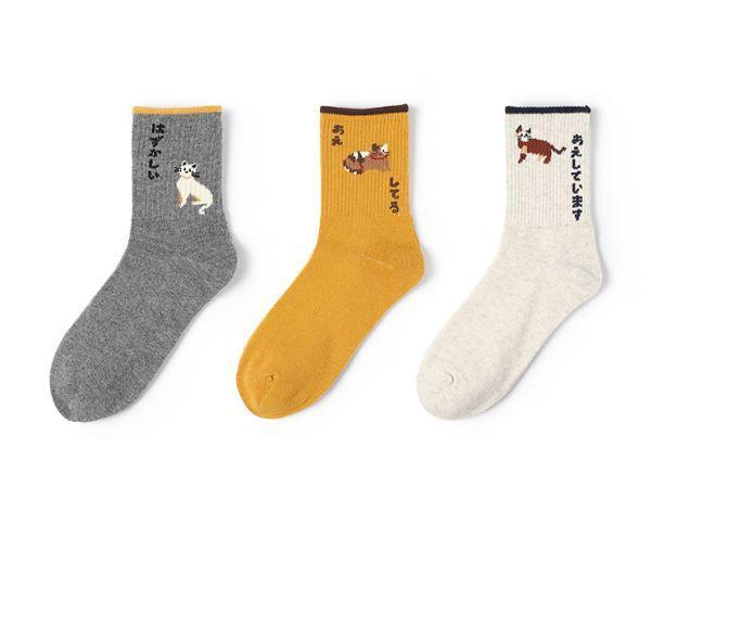 itGirl Shop CAT EMBROIDERY ANIMAL PRINT SOCKS
