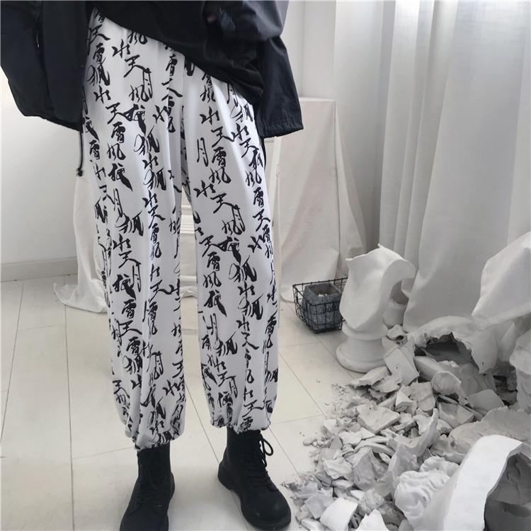 itGirl Shop CHINESE CALLIGRAPHY PRINT LOOSE COMFY PANTS