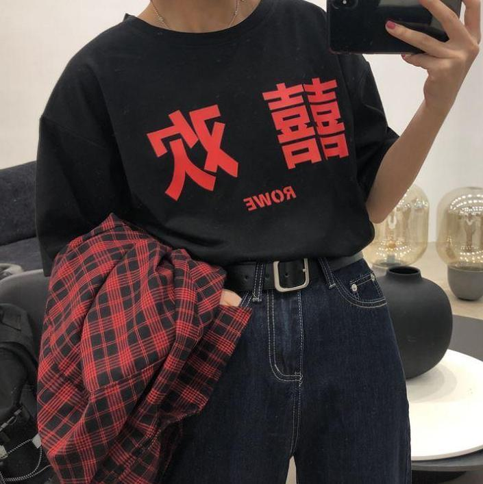 itGirl Shop CREATIVE LETTER PRINT BLACK OVERSIZED T-SHIRT