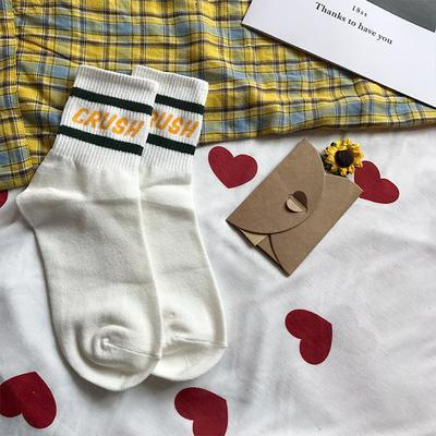 itGirl Shop CRUSH LETTER PRINT STRIPES SOCKS
