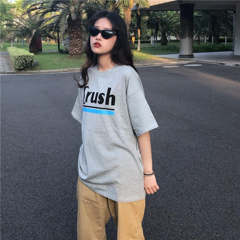 itGirl Shop CRUSH LETTERS PRINT WHITE GRAY OVERSIZED T-SHIRT