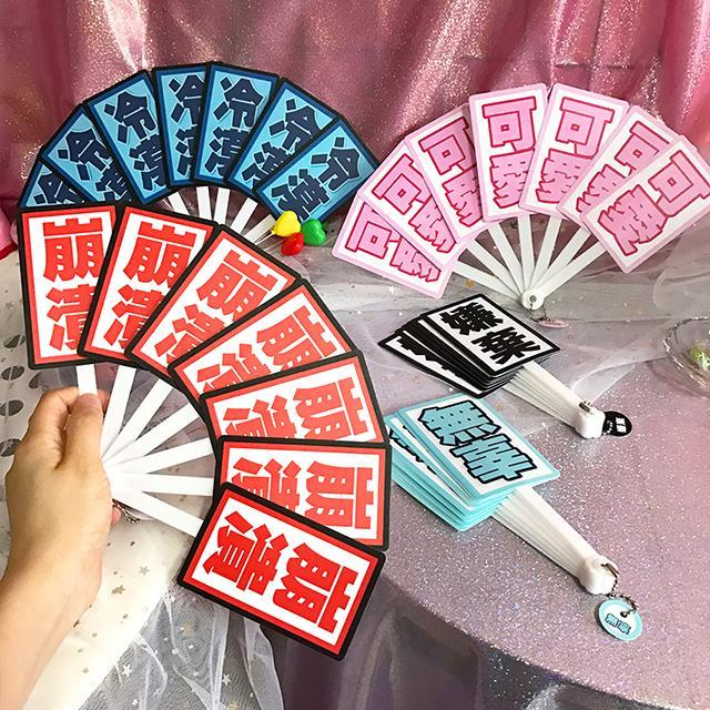 CUTE COLORFUL HIEROGLYPHS SMALL PLASTIC FAN
