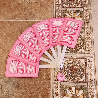 itGirl Shop CUTE COLORFUL HIEROGLYPHS SMALL PLASTIC FAN