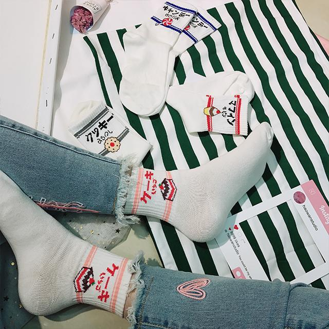 CUTE JAPANESE LETTER PRINT CARTOON EMBROIDERY SOCKS
