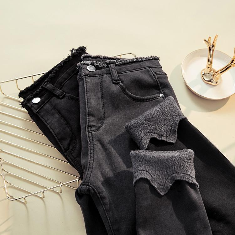 itGirl Shop DENIM BLACK GRAY BLUE PLUS VELVET FRINGE JEANS
