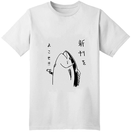 itGirl Shop FISH PRINT LOOSE SHORTSLEEVE TSHIRT Aesthetic Apparel, Tumblr Clothes, Soft Grunge, Pastel goth, Harajuku fashion. Korean and Japan Style looks