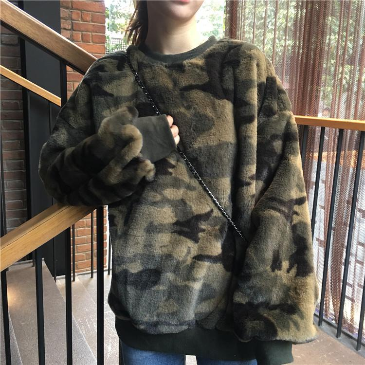 itGirl Shop GRAY GREEN MILITARY PATTERN WARM PLUSH SWEATER