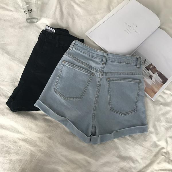 itGirl Shop HIGH WAIST CLASSIC DENIM BLUE JEAN SHORTS