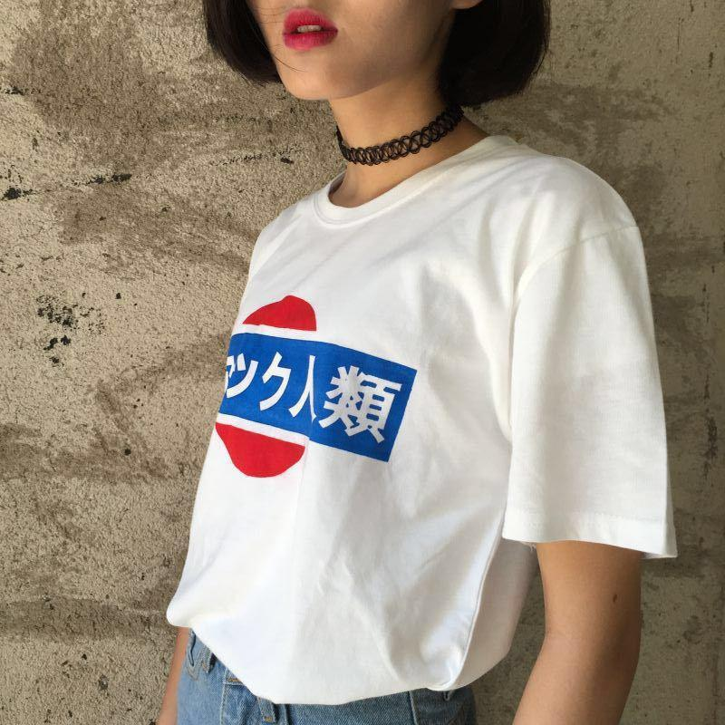 itGirl Shop JAPANESE PRINT SHORTSLEEVE LOOSE TSHIRT