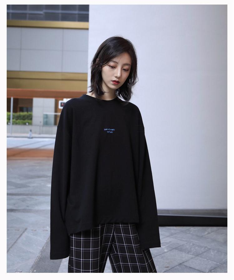 itGirl Shop LETTER EMBROIDERY SWEATSHIRT + HIGH WAIST PLAID PANTS