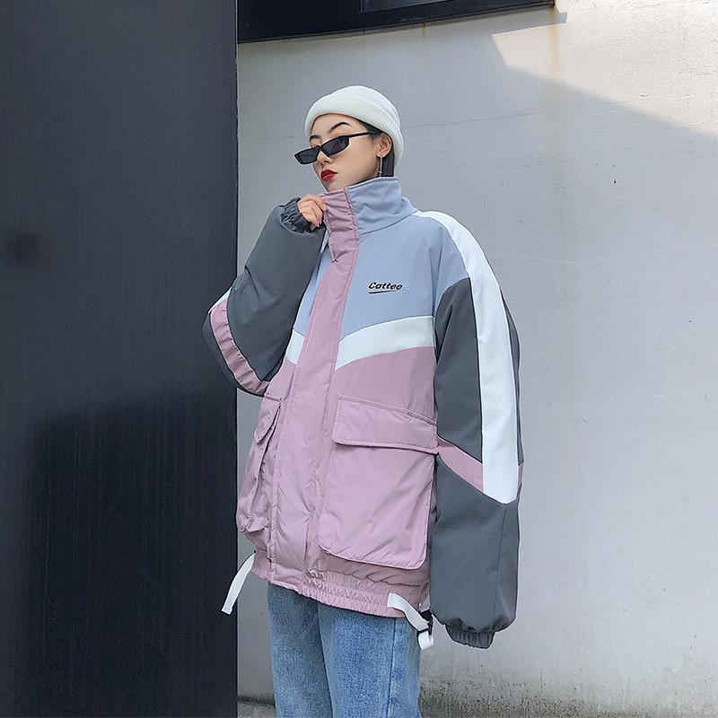 OVERSIZED PINK GRAY COLOR BLOCK OUTWEAR JACKET