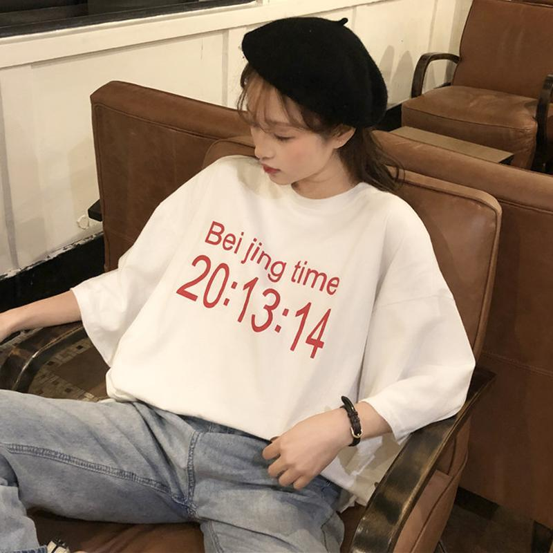 itGirl Shop OVERSIZED TIME PRINT WHITE GRAY ROUND NECK T-SHIRT