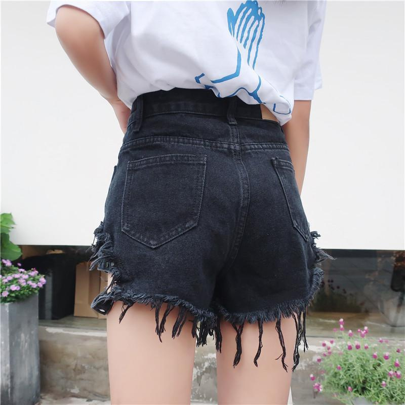 itGirl Shop RIPPED DENIM FRINGE BLACK BLUE SHORTS
