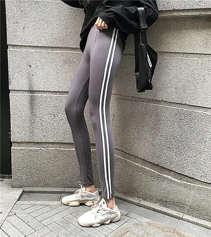 itGirl Shop SIDE STRIPES TIGHT STRETCH FITNESS PANTS