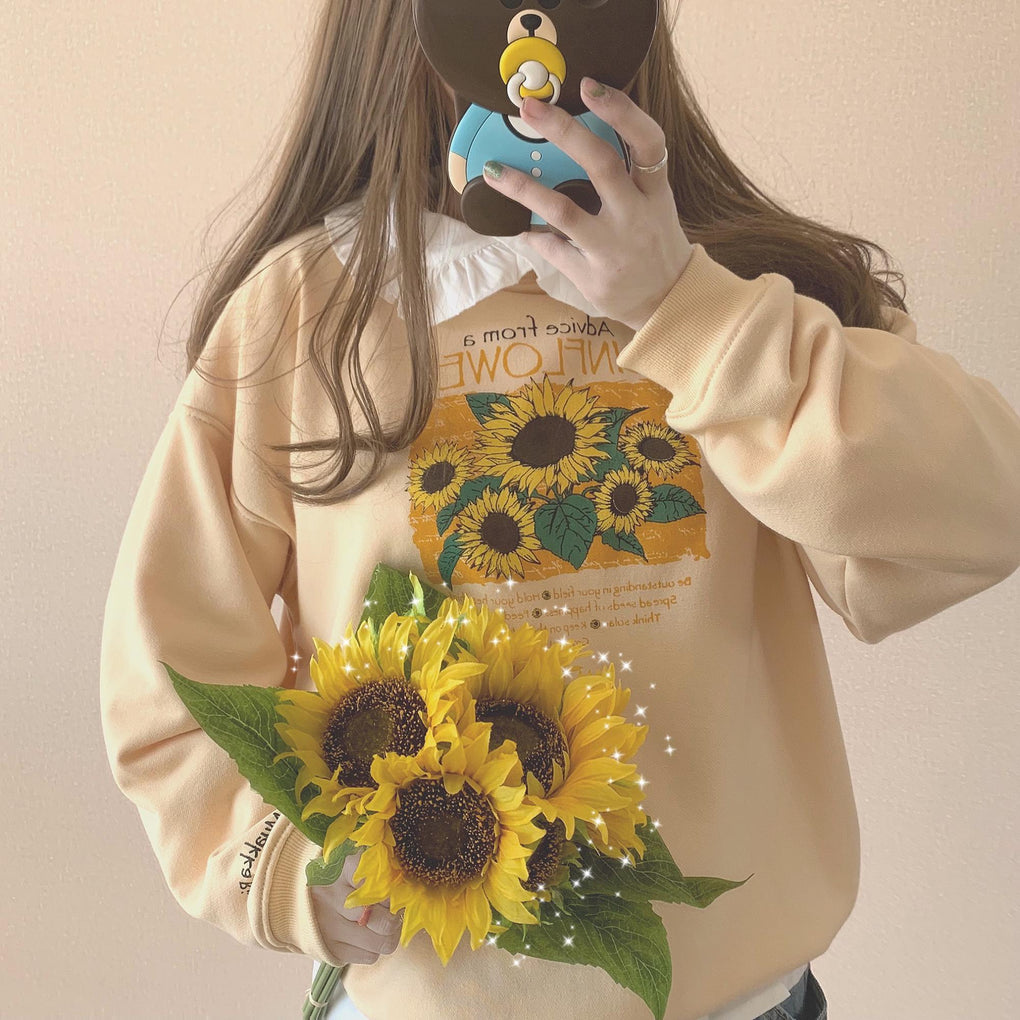 itGirl Shop SUNFLOWERS PRINT TUMBLR AESTHETIC LOOSE SWEATSHIRT