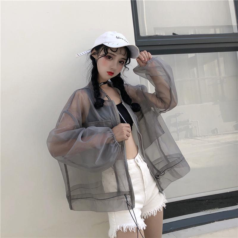 itGirl Shop TRANSPARENT GRAY WHITE OVERSIZED ZIPPER JACKET