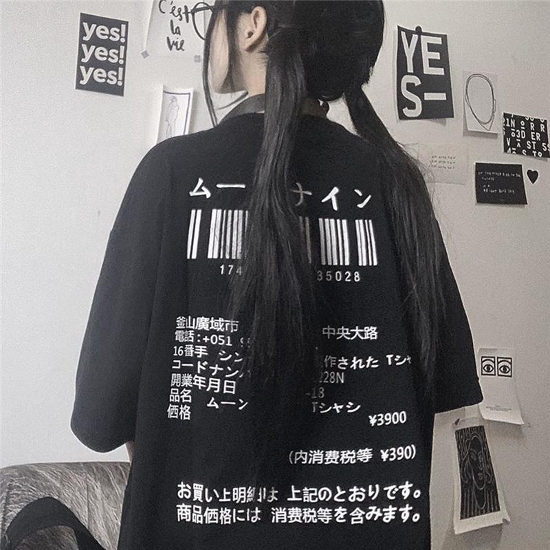 itGirl Shop WHITE BLACK BARCODE PRINT JAPANESE EGIRL LOOSE T-SHIRT