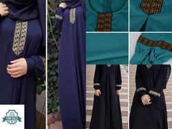 Muslim Islamic Egyptian Abaya Galabeya Jilbab Kaftan Hijab Plus Size Maxi Dress