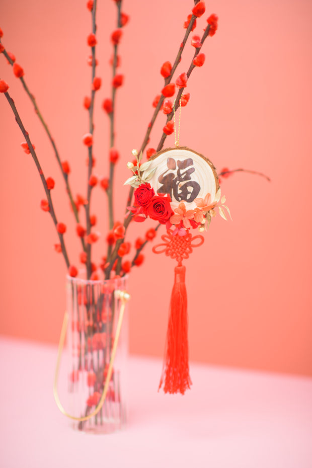 Nostalgia Wood Tassel Ornament | Prosperous Red