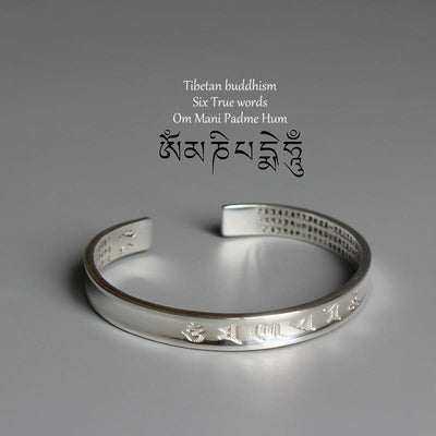 The Heart Of Prajna Paramita Sutra Bangle - Hipimi