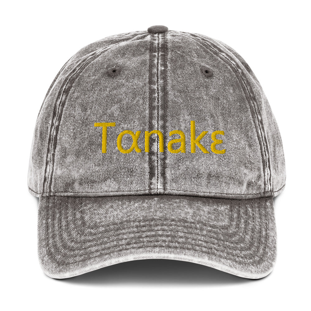 Tαnakɛ (Hello) Vintage Cotton Twill Cap