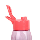 Water Tracker Bottle - 500ml