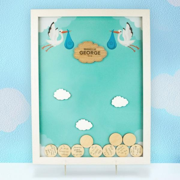 Drop Box - Personalised Christening Gift Dropbox