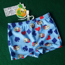 Summer Baby Boys Swim Shorts