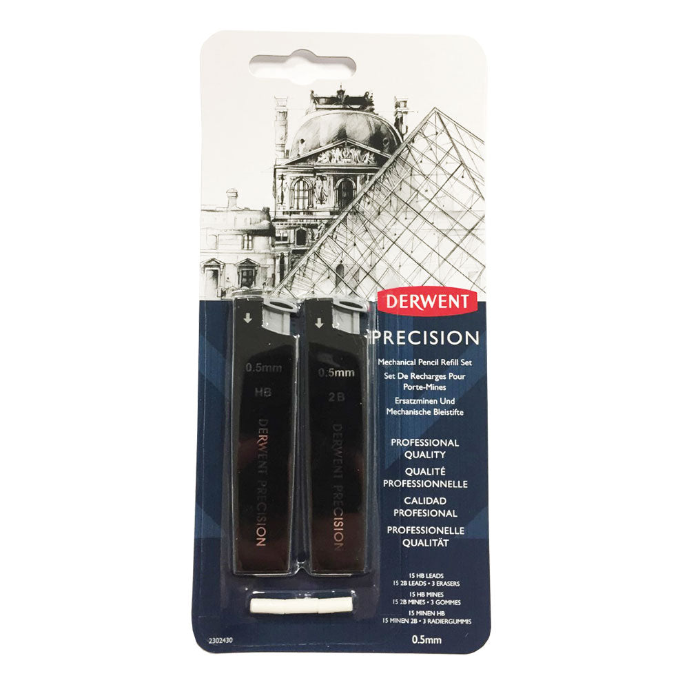 Mechanical Precision Pencil Refill Set - 0.5 (HB & 2B)